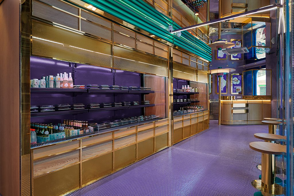 Kento shop con mosaico Hisbalit | Masqueespacio
